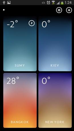 Погода в разных регионах - Solar для Android