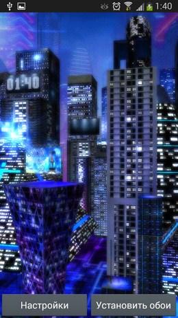 Живые обои с городом будущего Space City 3D для Android