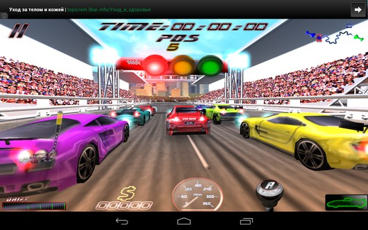 Начало гонки - Speed Racing Ultimate Free для Android