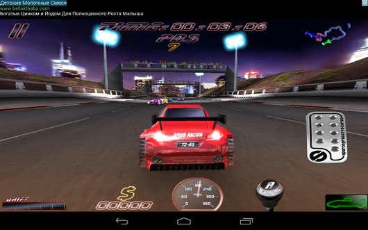 Набираем скорость - Speed Racing Ultimate Free для Android