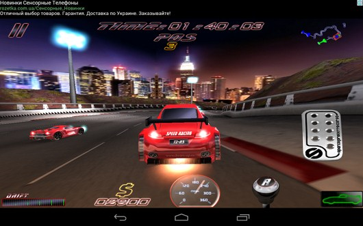 Ускорение - Speed Racing Ultimate Free для Android