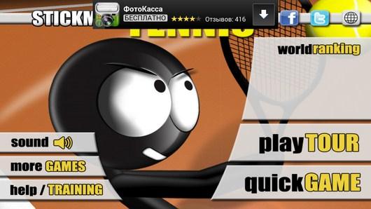Захватывающий теннис Stickman Tennis для Android