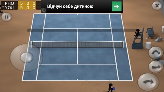 Перерыв в игре Stickman Tennis для Android