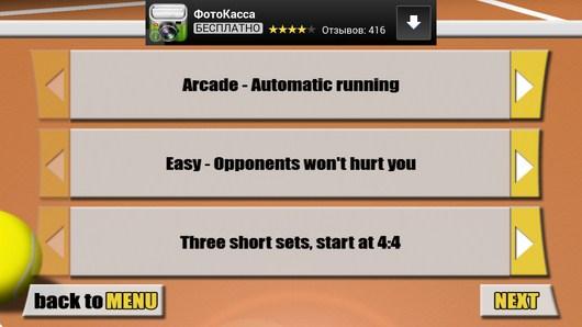 Выбор режима игры - Stickman Tennis для Android