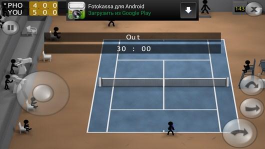 Вы побеждаете - Stickman Tennis для Android