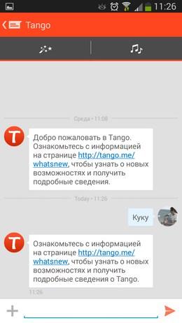 Интерфейс месенджера - Tango для Android