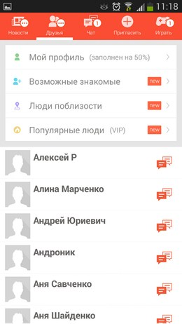 Контакты - Tango для Android