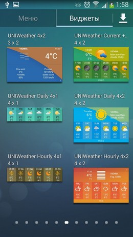 Наборы виджетов UNIWeather для Android