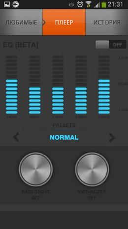 Эквалайзер - XiiaLive для Android