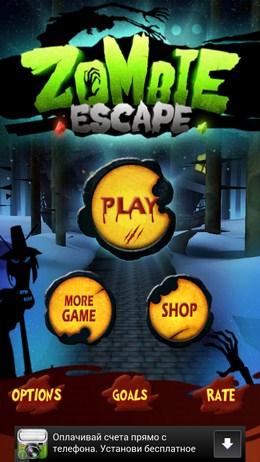 Меню игры Zombie Escape для Android