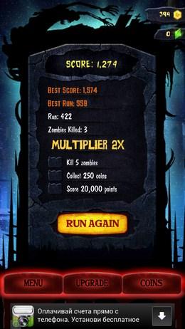 Полученные достижения - Zombie Escape для Android