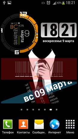 Ещё примеры виджетов - Zooper Widget  для Android