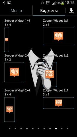 Пример размеров плиток - Zooper Widget  для Android