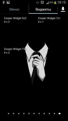 Плитки виджетов - Zooper Widget  для Android