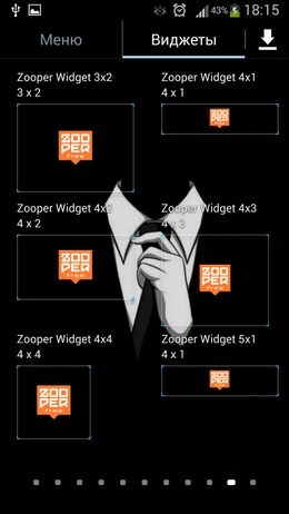 Размеры виджетов - Zooper Widget  для Android
