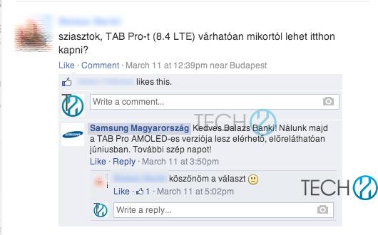 скриншот с Facebook