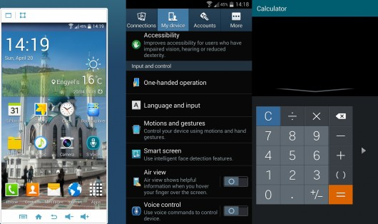 One-Handed mode на Galaxy S4