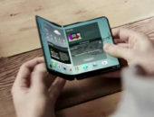Гибкий экран Samsung