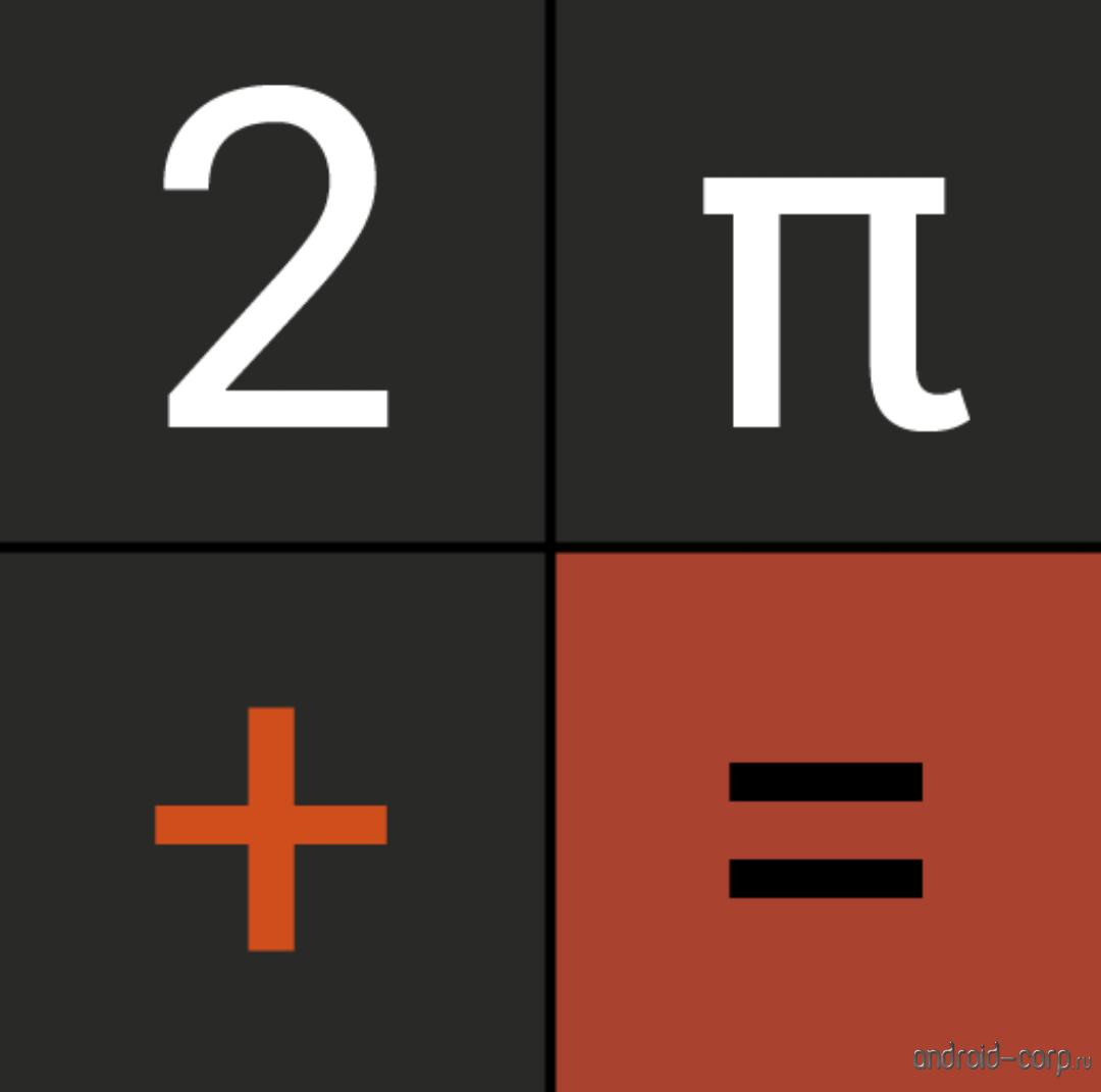 Иконка - CalculatorNg для Android