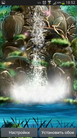 Красивая природа и 3D Водопад для Android