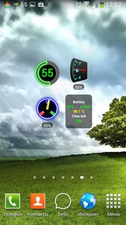 Виджеты заряда батареи Battery Monitor для Android
