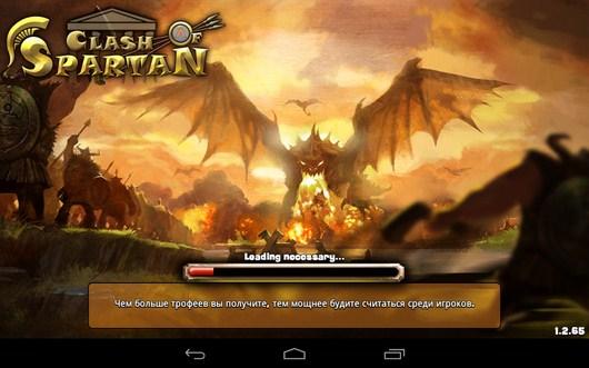 Стратегия Clash of Spartan для Android