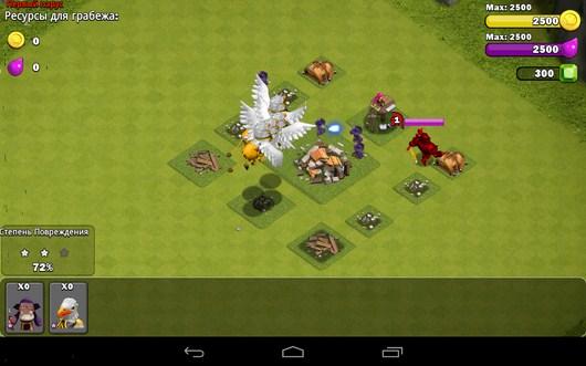 Громим соседний поселок - Clash of Spartan для Android