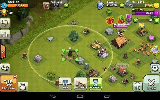 Ваш дом - Clash of Spartan для Android