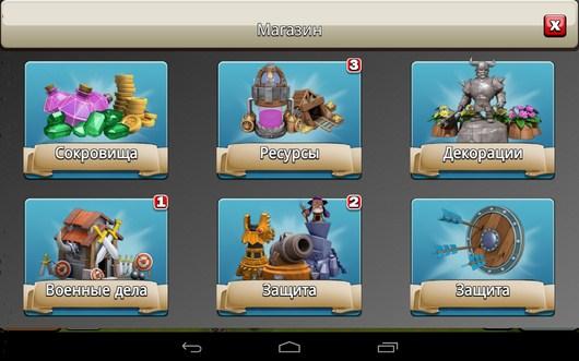 Выбор постройки - Clash of Spartan для Android