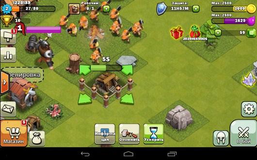 Строим новое здание - Clash of Spartan для Android