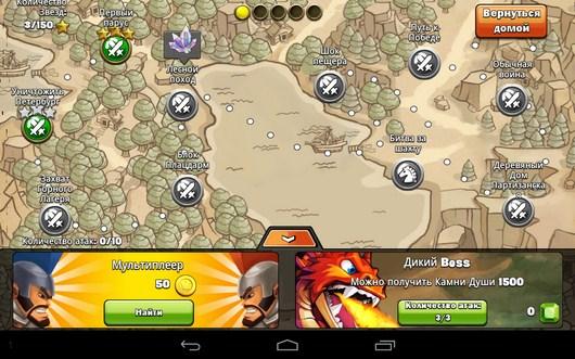 Карта мира - Clash of Spartan для Android