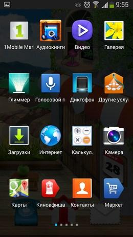 Главное меню с Cooee Rye Sea для Android