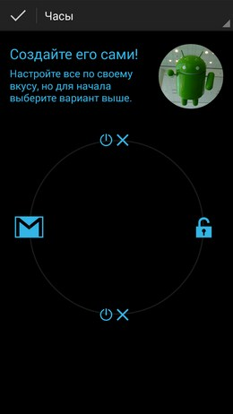 Настройка информаера DynamicNotifications для Android