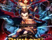 Новая онлайн РПГ игра Dynasty Warlord для Android