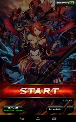 Начало игры Dynasty Warlord для Android