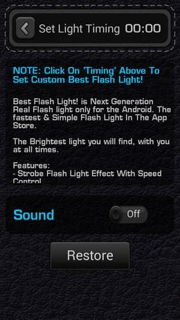таймер фонарика - Flash Light для Android