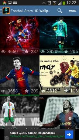 Миниатюры обоев Football Stars HD Wallpapers для Android