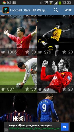 Лучшие футболисты на обоях Football Stars HD Wallpapers для Android