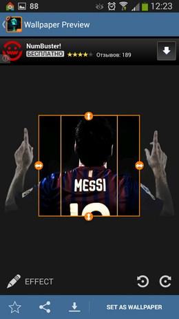 Устанавливаем заставку - Football Stars HD Wallpapers для Android