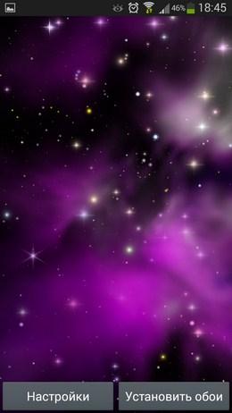 Фиолетовая дымка - Галактика 3D для Android