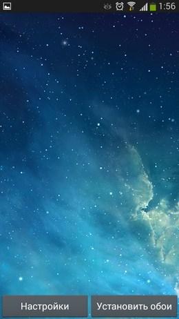 Живые обои Галактика Parallax для Android