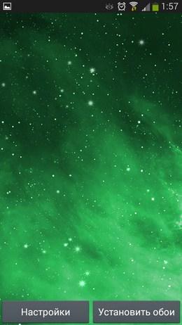 Зеленая Галактика Parallax для Android со звездами