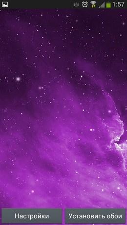 Красивые звезды - Галактика Parallax для Android