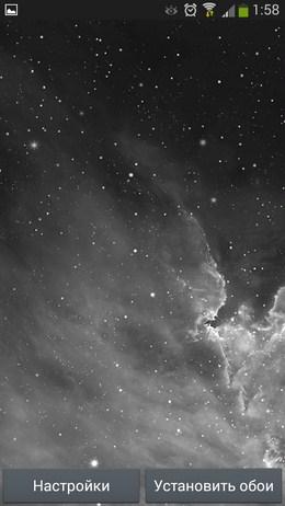 Далекие туманности Галактика Parallax для Android