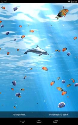 Красивый подводный вид - Глубины Океана 3D для Android