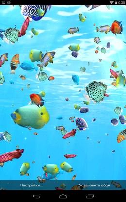 Много рыбок - Глубины Океана 3D для Android