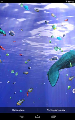 Цветовая схема воды - Глубины Океана 3D для Android