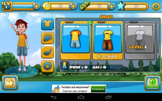 Выбор экипировки в магазине - Golf Championship для Android
