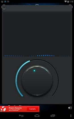 Настройка громкости - HQPod для Android