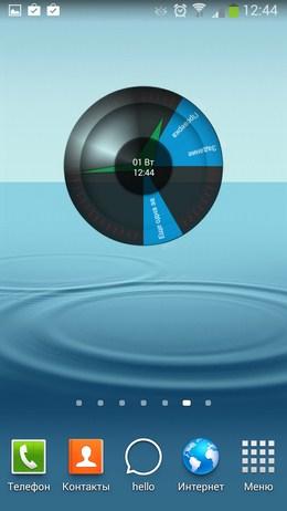 Установленый виджет - Календарь – Часы для Android